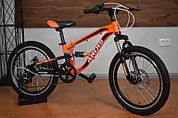 """Детский горный велосипед 20"""" Ardis Junior, фото 1"""