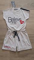 Футболка с шортами (комбинезон) для девочки 6,7,8, лет, Blueland, бежевый, рост 116-128
