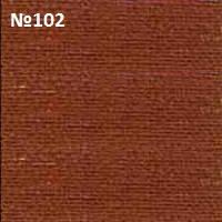 Нитки 70лл №102 коричневые