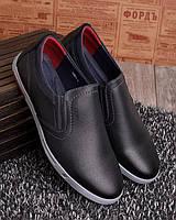 Мужские туфли в классическом стиле, фото 1