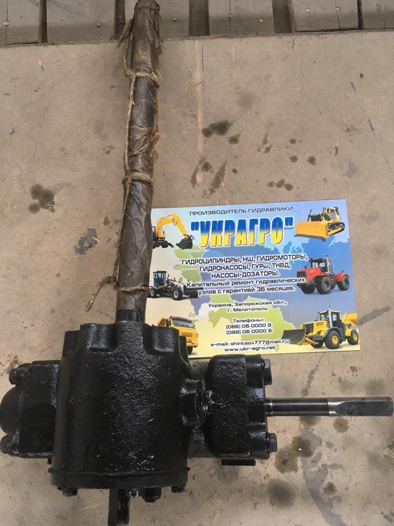 Гидроусилитель руля для дорожно-строительных машин (ГУР) Т-40 (Т30-3405020Ж)