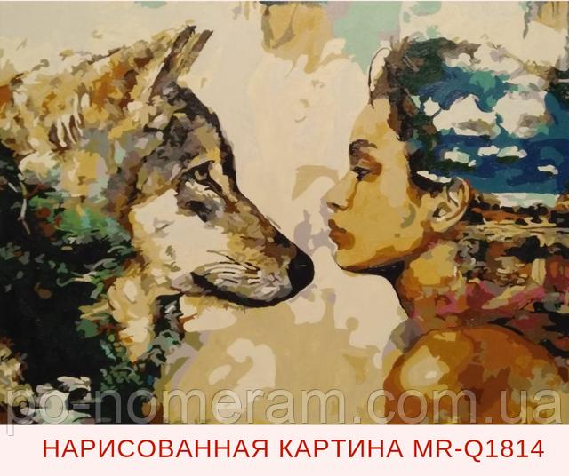 Картина Mariposa Одной крови отзывы клиентов