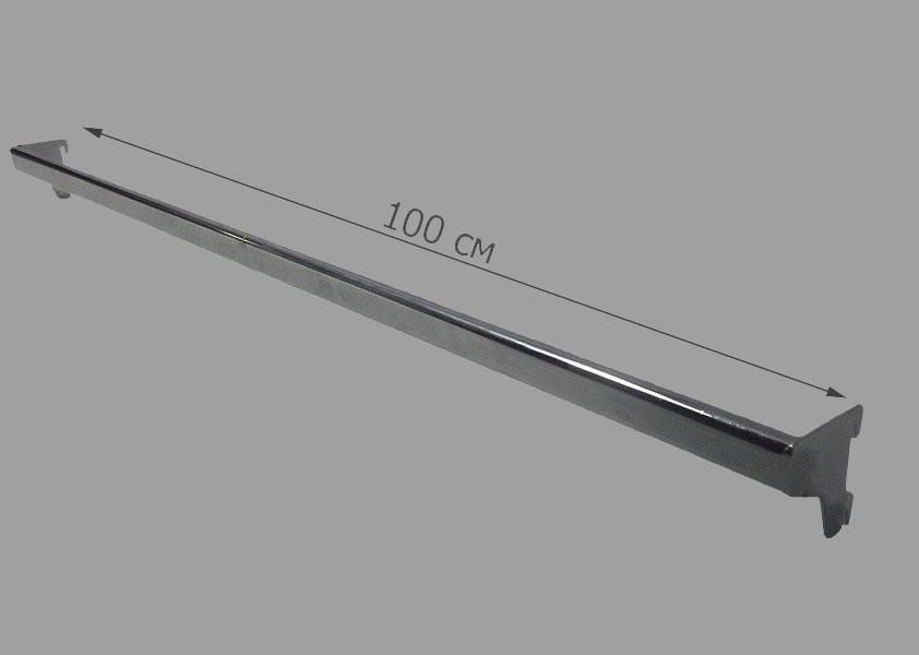 Перемычка прямоугольная хромированная в перфопрофиль 100 см