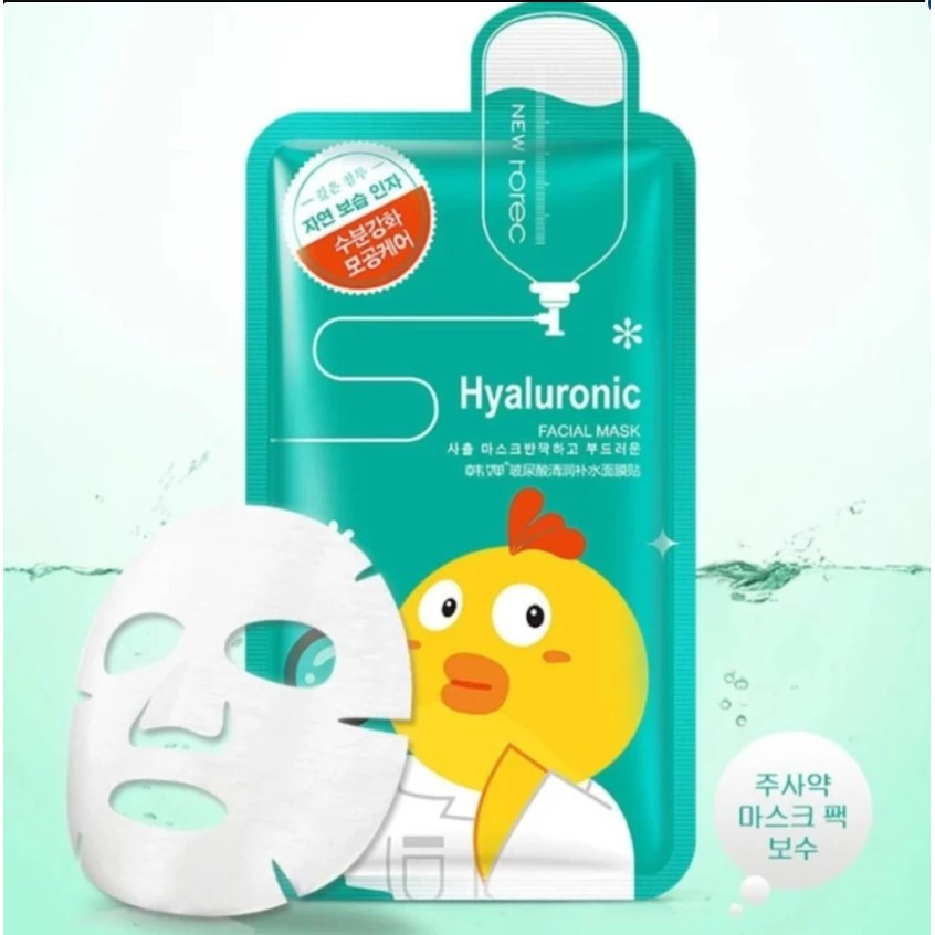 Тканевая маска Rorec Friends Line Hyaluronic Facial Mask