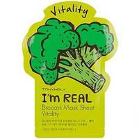Тканевая маска для лица Tony Moly I`m real BROCCOLI Mask Sheet