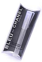 Мини парфюм Chanel Bleu de Chanel (Шанель Блю де Шанель) 8 мл
