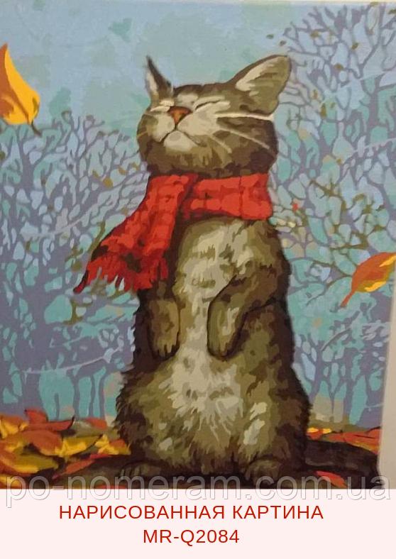 Картина по номерам Mariposa кот в шарфе отзывы