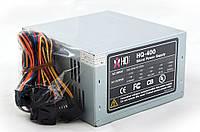 Блок питания HQ-Tech 400, ATX12V V1.3, 4xHDD, 1xFDD, 2xSATA, 20+4, 1xP4