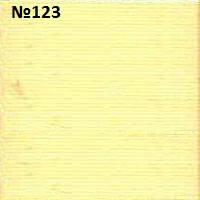 Нитки 70лл №123 св. бежевые