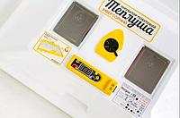 Инкубатор Теплуша Люкс на 72 яйца с автопереворотом ИБ 220/50 ЛА ламповый