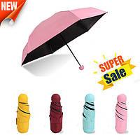 Зонт капсула. Мини зонт с капсулой для удобного хранения женские и мужские модели, фото 1