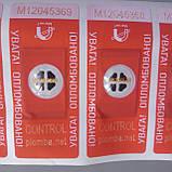 Пломба наклейка проти магніту для лічильників, фото 7