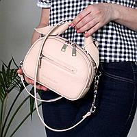 Женская кожаная сумка пудра, фото 1