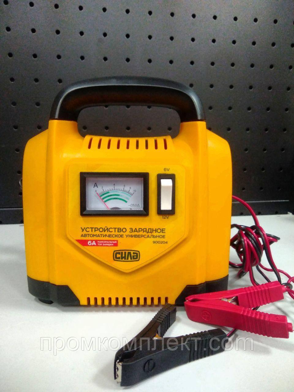 Зарядное устройство для авто 6А, 6-12В, до 120Ah СИЛА