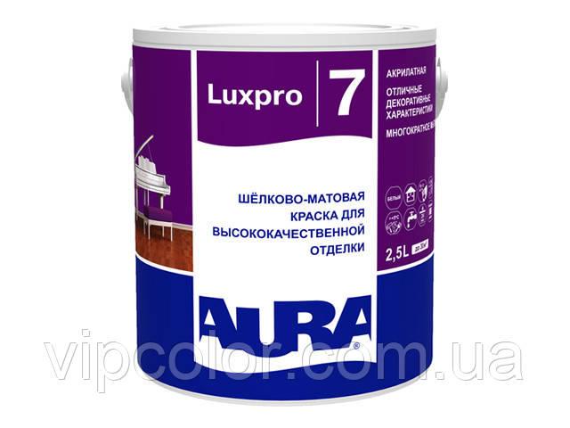 Aura Luxpro 7 Беcцветная TR 2,25 л краска акрилатная для отделки потолков и стен арт.4820166521258