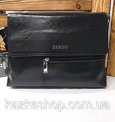 Мужская горизонтальная сумка на один отдел, под формат А4,  длинный регулируемый ремешок