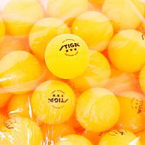 Кулі для настільного тенісу Stiga STY144 помаранчеві