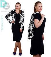 Платье и жакет дг50