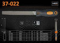 Напильник прямоугольный #2/200мм., NEO 37-022