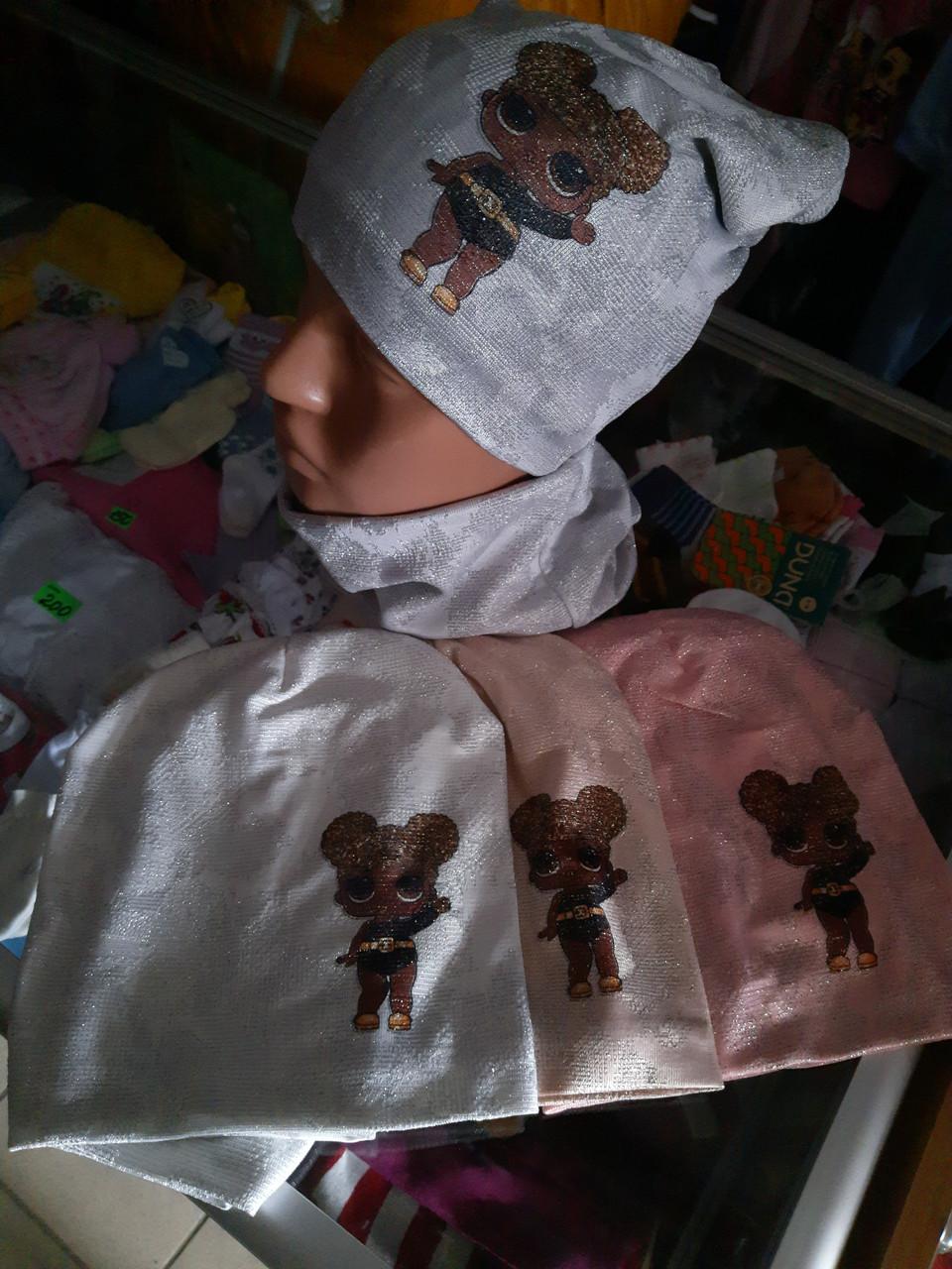 Шапка и снуд двойной трикотаж Кукла Лол р.52-56