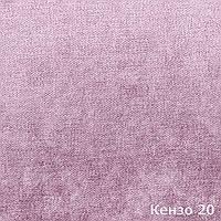 Ткань мебельная обивочная Кензо 20