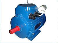 Электродвигатель однофазный 1,5 кВт 3000 об АЭМУТ 80 А2