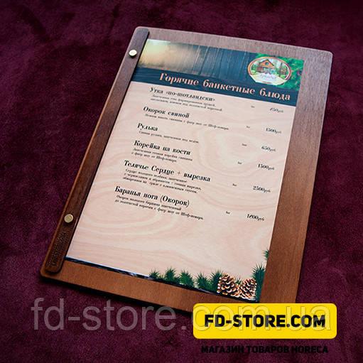Папка для меню из дерева