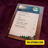 Папка для меню из дерева, фото 1