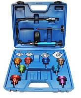Тестер герметичности системы охлаждения (HS-A3310) HESHITOOLS