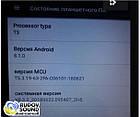 Штатная магнитола Honda Accord 7 Android, фото 8
