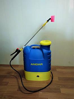 Опрыскиватель садовый Andar аккумуляторный 16 л