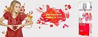 Тестер Armand Basi Happy In Red EDT 100 ml (оригинал)