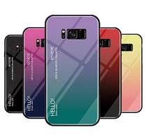 TPU+Glass чехол градиент для Samsung Galaxy S8 Plus 2017 G955F HELLO (Разные цвета)