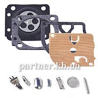 Ремкомплект карбюратора мотокосы STIHL FS 55 4 прокладки с иглой