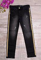 Выбеленные джинсы с лампасами, фото 1