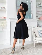 """Приталенное комбинированное платье-миди """"Дейзи"""" с карманами (5 цветов), фото 2"""