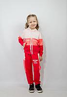 Модный спортивный костюм на девочку (Украина) , размеры 98-104-110