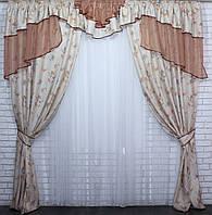 Комплект шторы с ламбрекеном на карниз 3м 1.5*2.7м. Код 090лш346 У