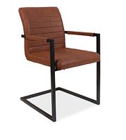 Кресло Solid/Солид (Signal -ТМ)