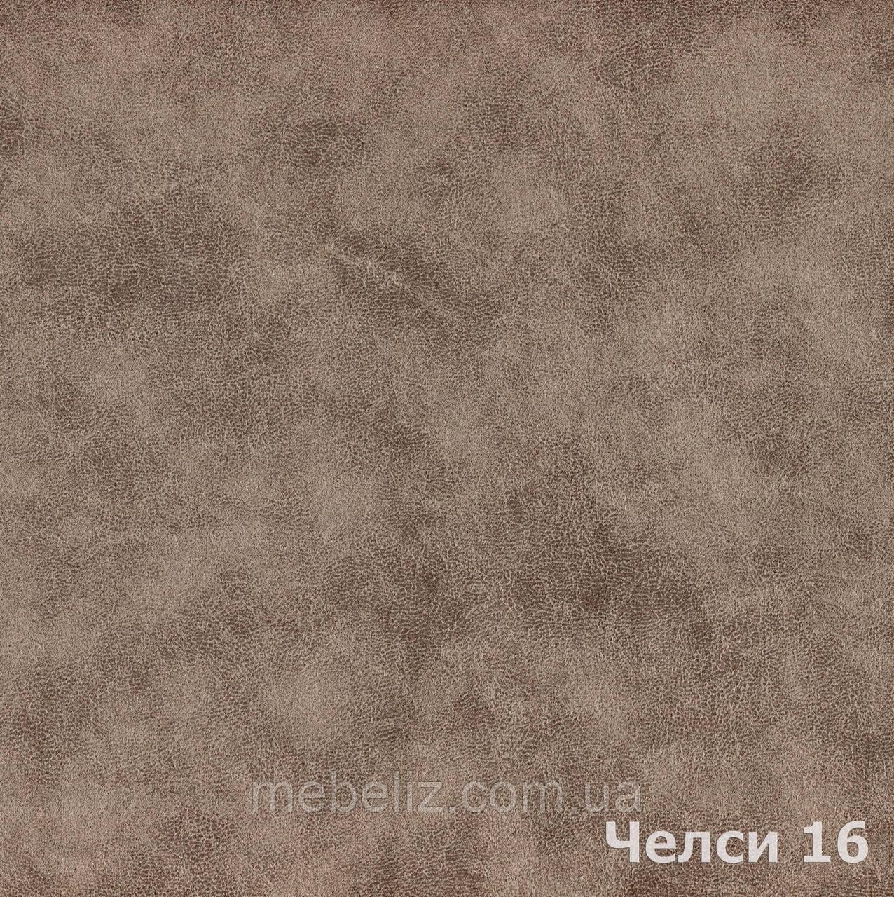 Ткань мебельная обивочная Челси 16