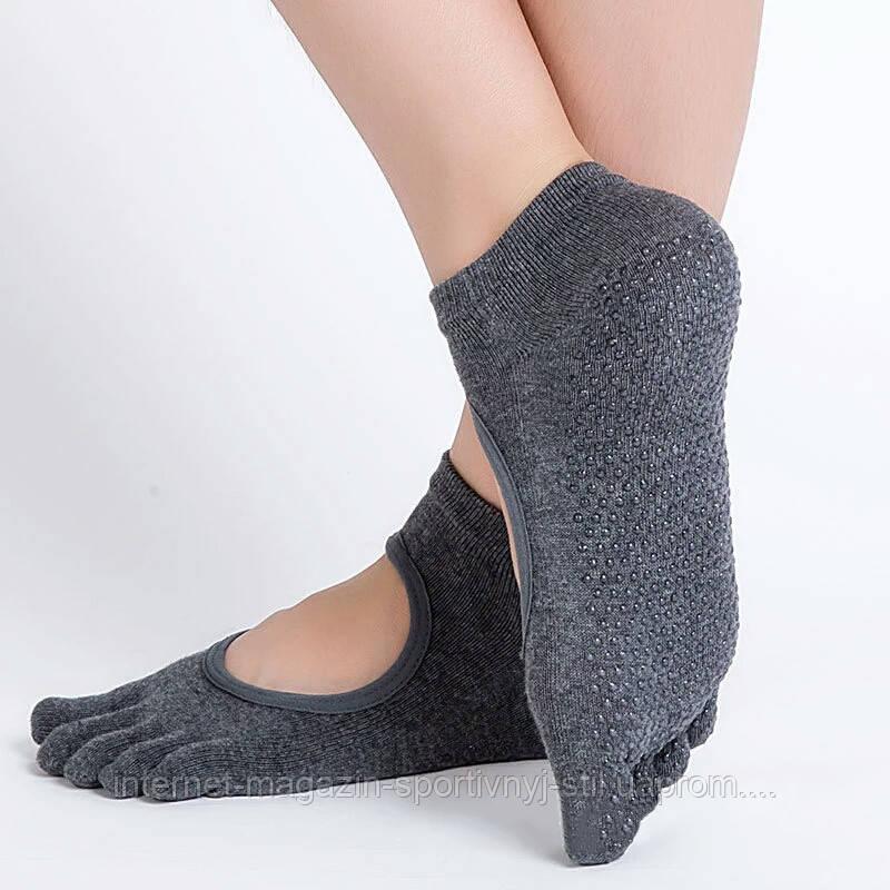 Противоскользящие носки с пальцами для йоги и пилатеса темно-серые