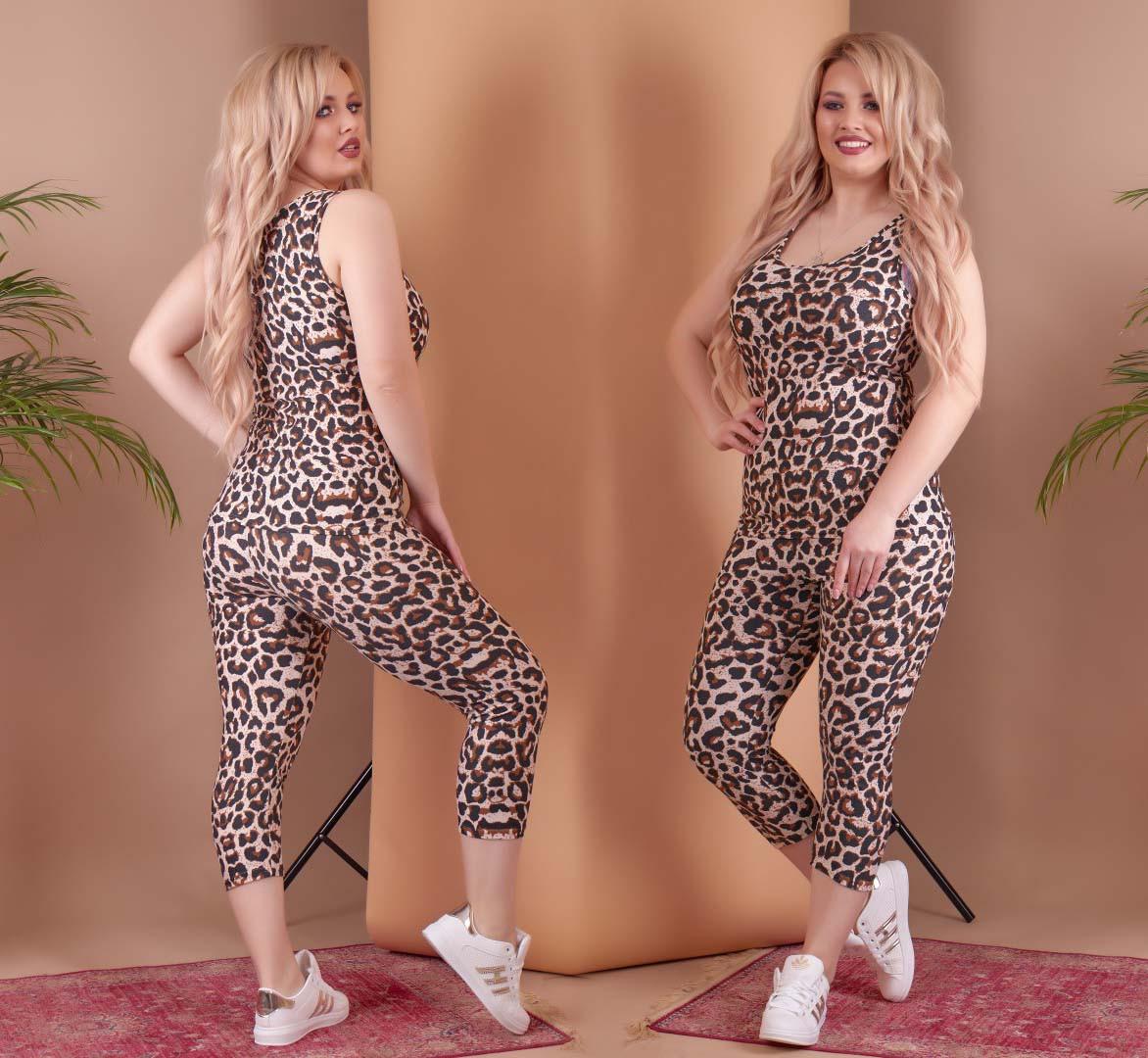 """Женский домашний комплект-пижама капри + маечка в больших размерах 190-1 """"Леопард"""""""