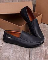 Удобные и стильные мужские туфли, фото 1