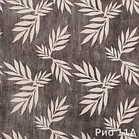 Ткань мебельная обивочная Рио 11А