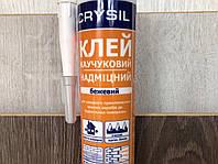 Клей каучуковый Lacrysil 360 г.