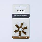 Oticon - Батарейки к слуховым аппаратам - типоразмер 312 (блистер - 6 шт.)