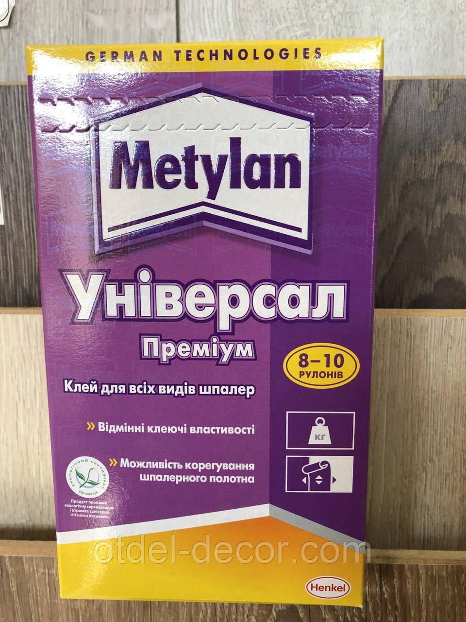 Клей обойный Metylan. Клей Метилан Универсал Премиум