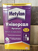 Клей обойный Metylan. Клей Метилан Универсал Премиум, фото 1
