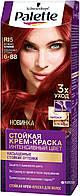 Фарба для волосся Palette RI5 (6-88) Огненно-червоний 110 мл (3838824023564)