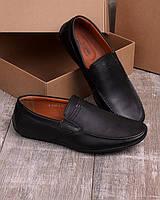 Стильные мужские туфли, фото 1